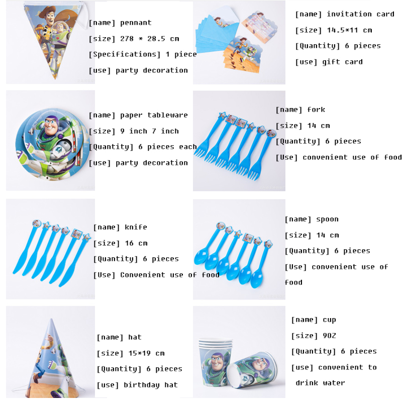 Birthday Party Supplies LOL Buzz Light Year Theme Set Dance Party Decoration Custom Disposable Paper Tableware 80 Pieces