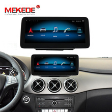 "MEKEDE 12,5 ""<span class=keywords><strong>SIM</strong></span> 4G android 9,0 8core 4 + 64GB radio del coche reproductor de dvd para Benz clase B W246 2015-2019 NTG5.0 GPS WIFI Video"