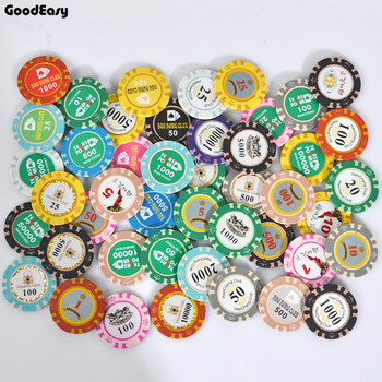 Custom 500 clay 1000 metal sticker casino chips set paulson 14g solid plastic cheap 2000 mini blank crown poker chips