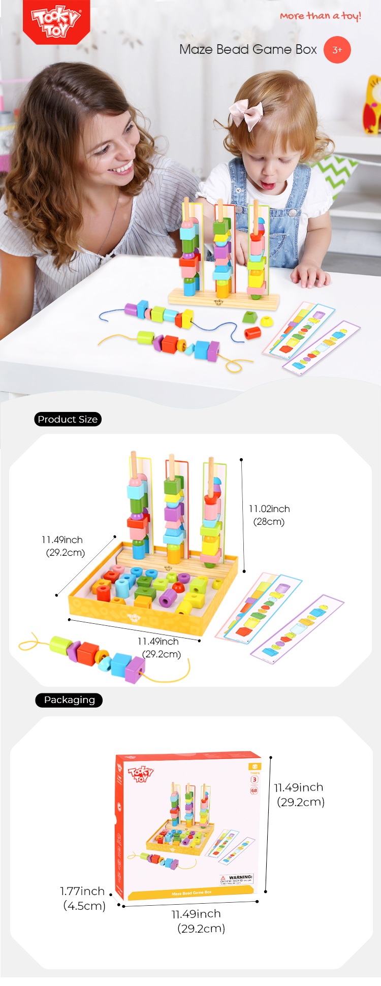 New Interesting Maze Bead Game Box Learning Gift Set Wooden Toys For Kids