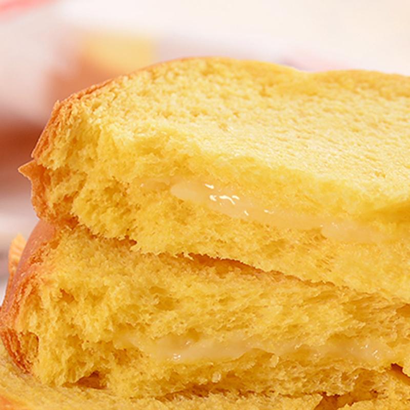 2KG Hot selling pumpkin toast bread