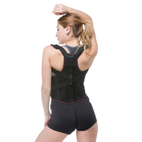 Elastic Ventilate Comfortable Corrective Supporting Inflatable Support Cushion After Spinal Surgery Upper Back Brace Posture