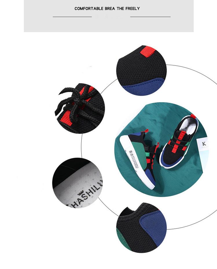 공장 공급 패션 캐주얼 학생 패션 커플 맞춤 스포츠 신발