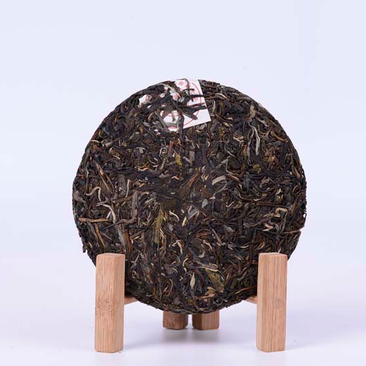 Yunnan Slimming Tea Weight Loss Detox Slimming Herbal 200g Puer Tea - 4uTea | 4uTea.com