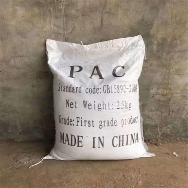 Industrial chemical polu aluminium chitosan <strong>anionic</strong> <strong>polyacrylamide</strong> <strong>flocculant</strong> price for water treatment