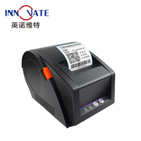 High quality 20-82mm Thermal Qr code label printer barcode GP-3120tu printer receipt printer