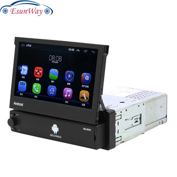Bluetooth Touch Screen 1 Din 7 Inch Retractable Android Car DVD Player Multi Media Auto Player with GPS function