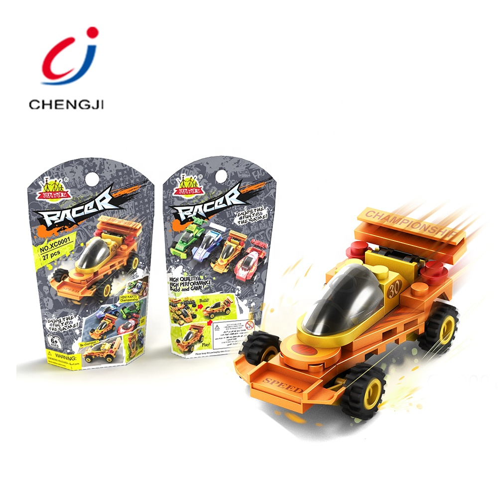 Mini karting set boys educational good quality very cheap car <strong>toy</strong> for children