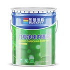 Best quality interior paint interior wall paint interior wall latex paint