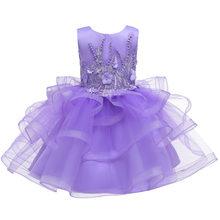 Платье принцессы с цветочным узором для девочек; Летнее платье-пачка на свадьбу, День рождения; Детские платья для девочек; Красное платье д...(Китай)