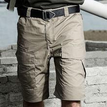 Уличные летние тактические шорты, боевая одежда- (KH) XXL(Китай)