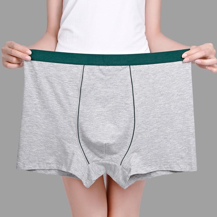 Jeunes sous-vêtements rayé mi-Taille Hommes Sous-vêtements Coton Respirant Pantalon