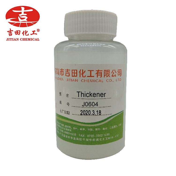 chemical latex paint sludge water <strong>thickening</strong> <strong>agent</strong> <strong>for</strong> digital pigment printing textile printing <strong>liquid</strong> detergents thickeners