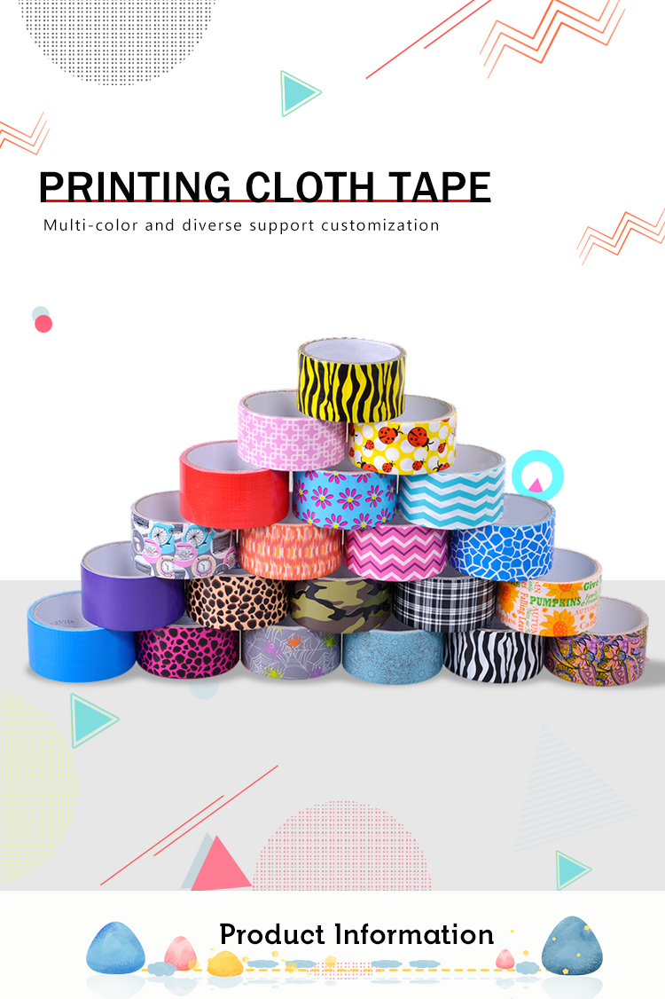 Printed Duct Tape Professional Custom Fabric Cotton Gaffer Animal Waterproof Rubber Hot Melt Masking Offer Printing Single Sided