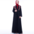 On Sale Muslim Women Cardigan Floral Front Open Flower Embroidery Dubai Style Abaya