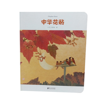 Custom impression uv art paperback book offset printing uncoated cream paper