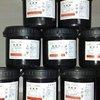 Hot sale Silver Nitrate with competitive price