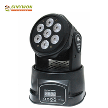 15W x 7 LED Moving Head Beam ผสม RGBW DMX512 4 in 1 ไฟ LED