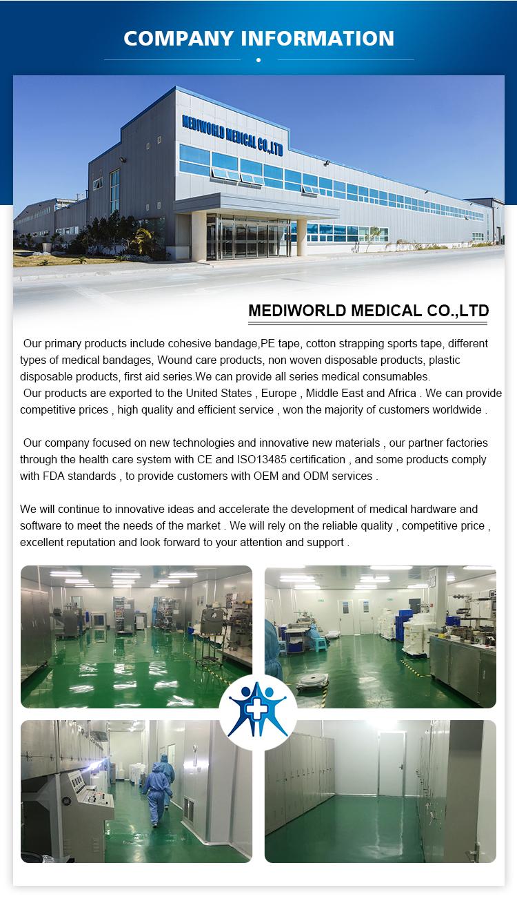 Silicone Gel cicatrice Foglio medicazione medicazione medico gel di silicone pad
