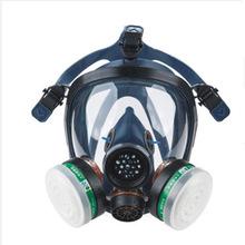 masque respiratoire nbc