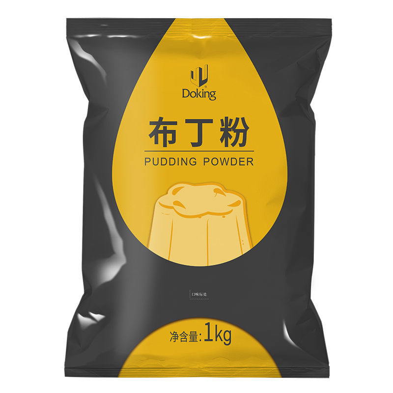 Ready to ship 1kg weight plastic bag packing instant strawberry flavor pudding powder for milk bubble tea and beverage