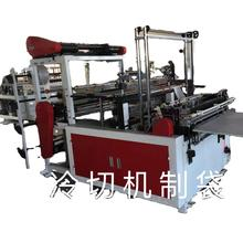 rollen computer tas making <span class=keywords><strong>machine</strong></span>