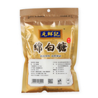Icumsa Export Quality Chinese Refined White Cane Sugar Icumsa 45