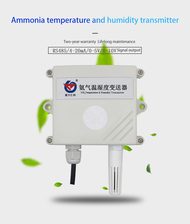 Farming farm NH3 Gas transmitter