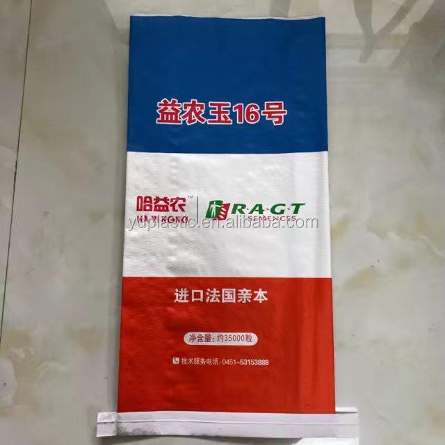 20kg Bopp reis taschen preis China hohe qualität 25kg 50kg geflügel feed tasche lieferant angepasst logo gedruckt bopp taschen