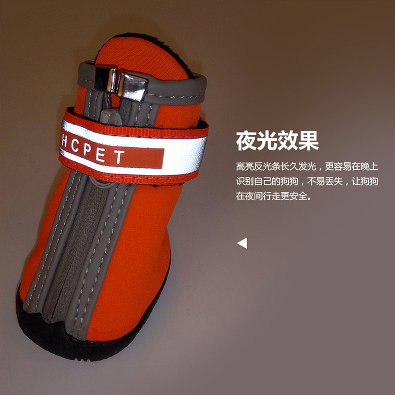 custom Waterproof Outdoor Rain Boots Pet Dog Shoes Reflective Fastening Straps and Anti-Slip pet shoes