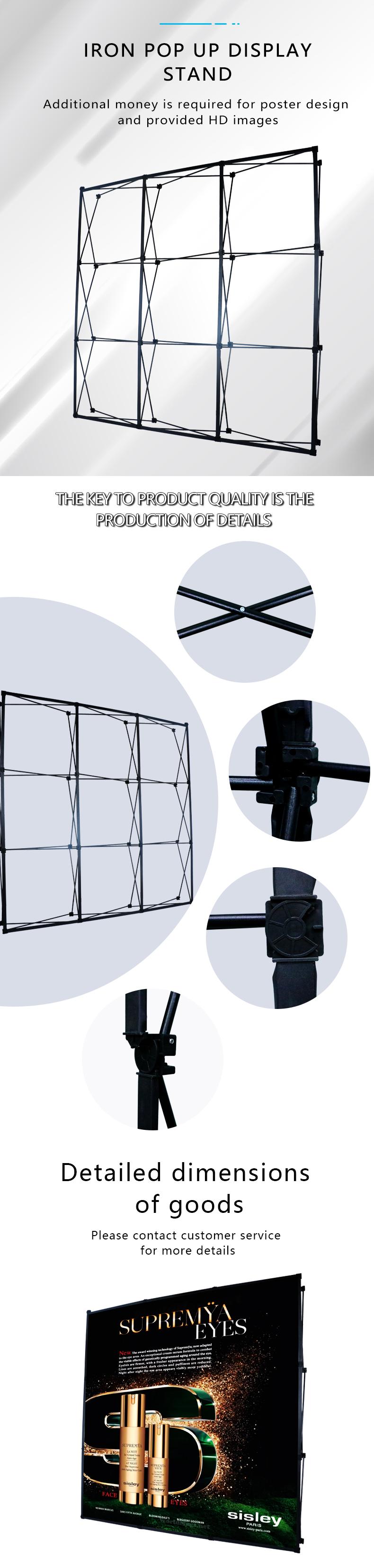 8ft/10ft Portable fer noir Pliable Affichage Pop Up Toile De Fond