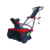 2000W Portable 120V 230V-240V Sweeper Snowblower Single Stage Electric Start Snow Blower With Double Safety Switch