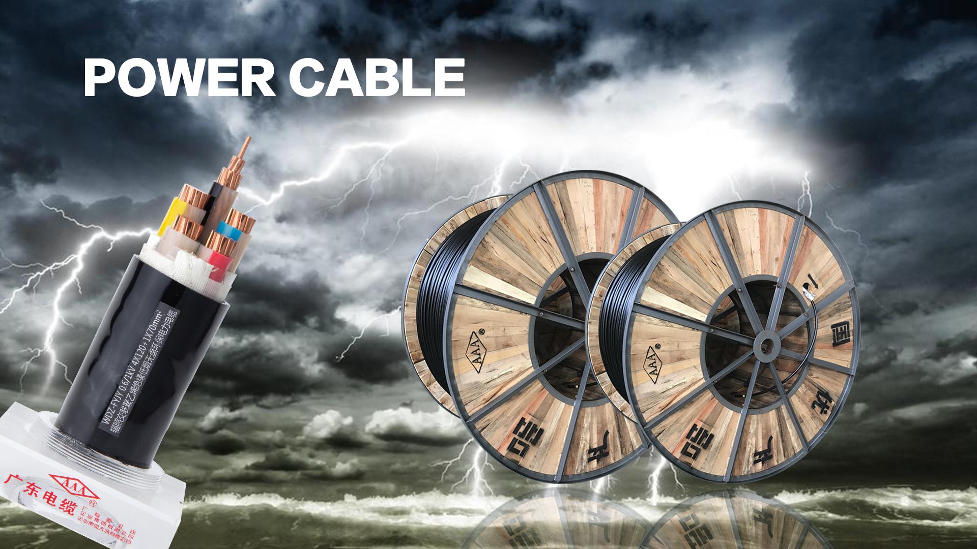 솔리드 단일 코어 컨덕터 단계 35mm 185mm2 630 mm2 pvc 절연 구리 전원 케이블
