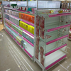 /product-detail/adjustable-multi-layer-beauty-supply-store-shelf-cosmetic-store-shelf-62081729279.html