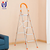 Adjustable stainless steel tube folding ladders with handrail