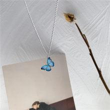 Ожерелье-бабочка с цепочкой в стиле хип-хоп(Китай)