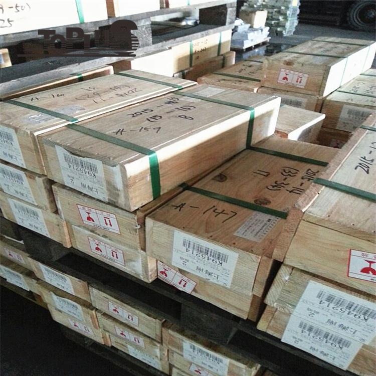 Quality Bismuth ingot suppliers