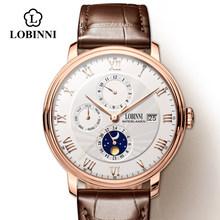 LOBINNI, швейцарские мужские часы, люксовый бренд, мужские наручные часы, мужские автоматические механические сапфировые водонепроницаемые ча...(Китай)