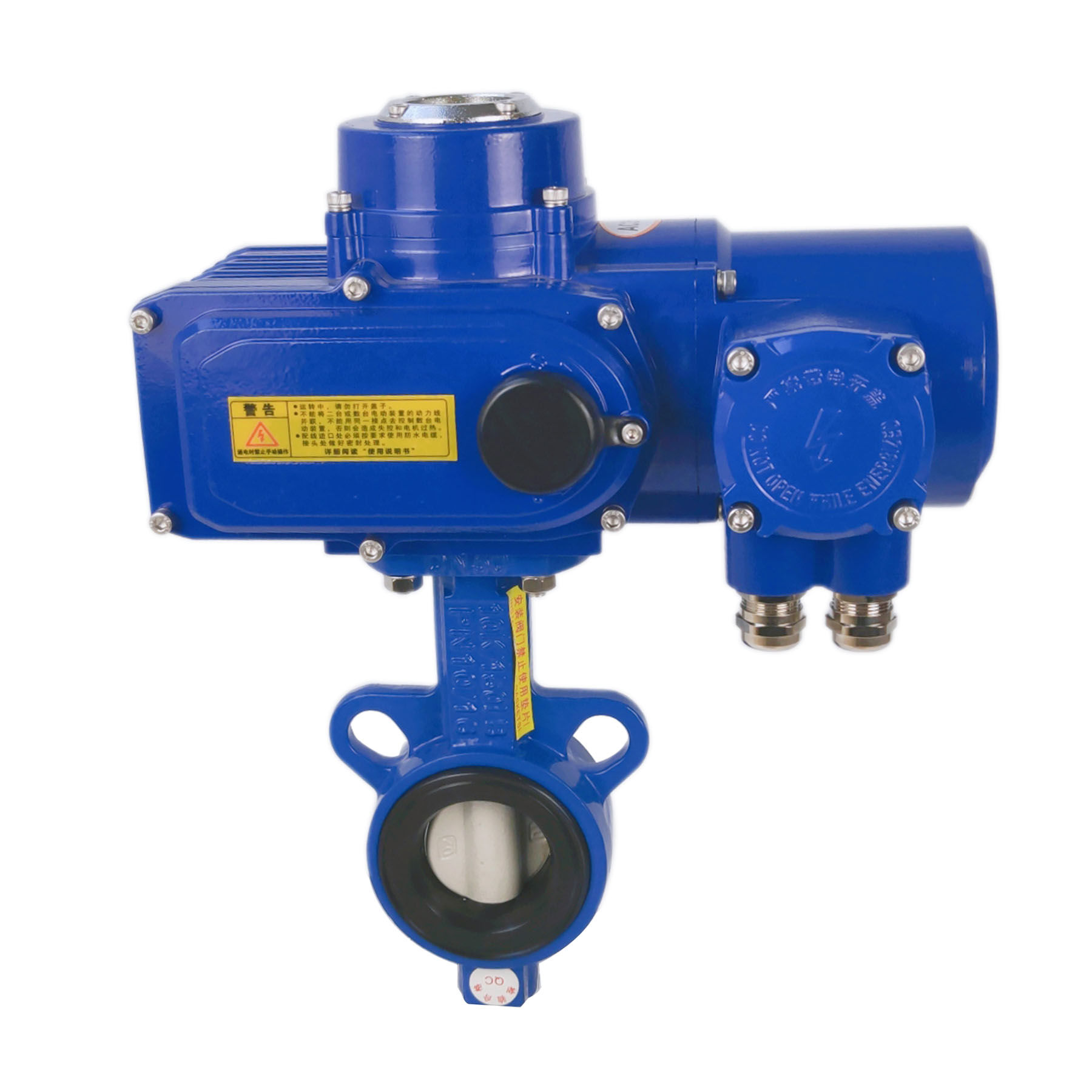 Intelligent electric actuator with optional ball valve butterfly valve gate valve