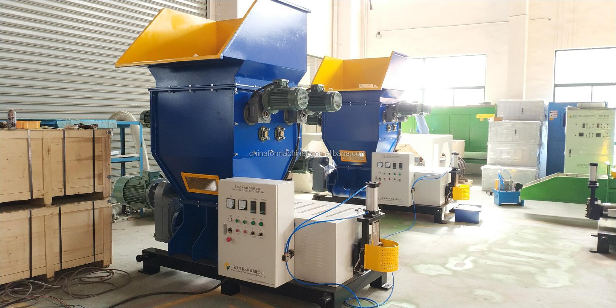 eps hot melt plastic melter densifier EPS plastic compactor