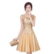 Женское вечернее платье It's Yiiya, Золотое платье с блестками и круглым вырезом без рукавов, элегантные вечерние платья до колена, 2020(Китай)