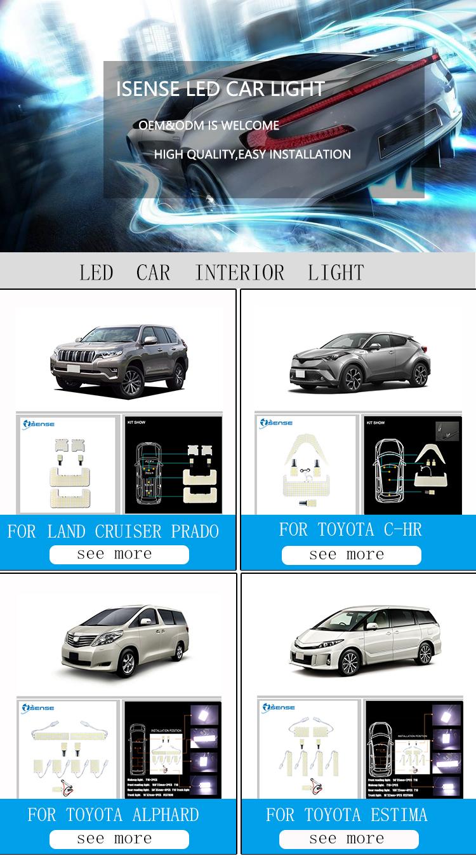 Milky Way Interior Automobiles Accessories DC9-16V Automobile Led Lamp 6000-8000K Interior Light for Toyota C-HR