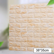 3D кирпичная стена стикер s DIY Декор самоклеющиеся водонепроницаемые обои для детской комнаты спальни 3D настенная наклейка кирпич(Китай)
