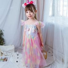Платье с единорогом для девочек; костюм с помпоном; Летнее бальное платье принцессы для маленьких девочек на день рождения; комплект с радуг...(Китай)