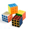 Smoothly Professional Magic Cube 3x3x3 Square High Quality Tradition Cube custom design 500+