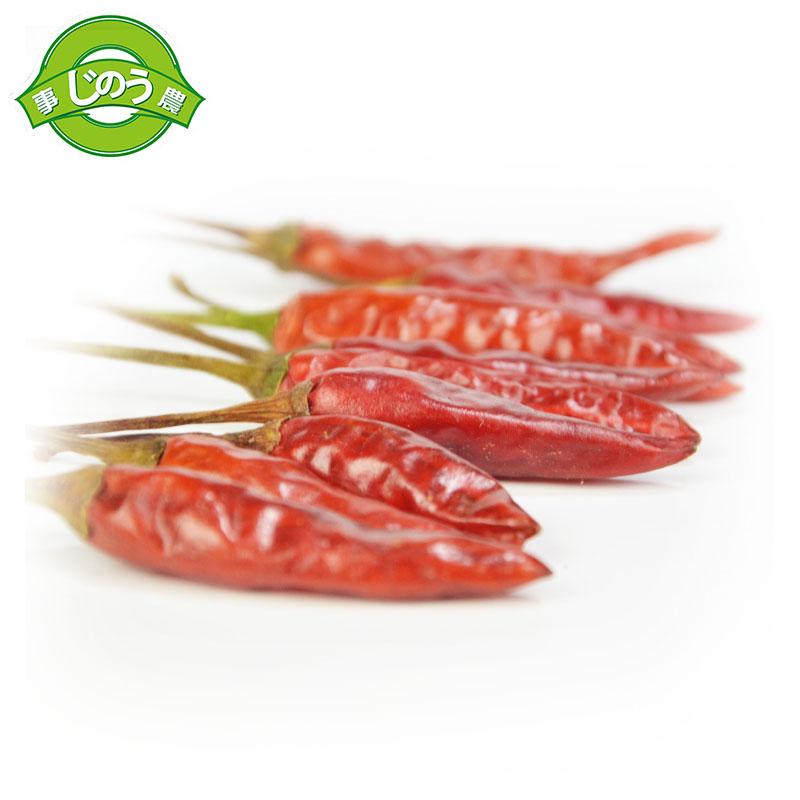 Factory price Chaotian dried pepper onesie hot big red dry chilli spice