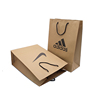 /product-detail/accept-custom-print-kraft-paper-bag-with-handle-recyclable-feature-brand-paper-shopping-bag-62374215096.html