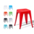 Nordic modern industrial stackable colored metal stool iron frame