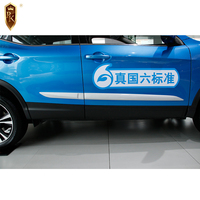 Universal Car Body Trim Strip Side Spoiler Car Door Side Trim Fit For NISSAN QASHQAI
