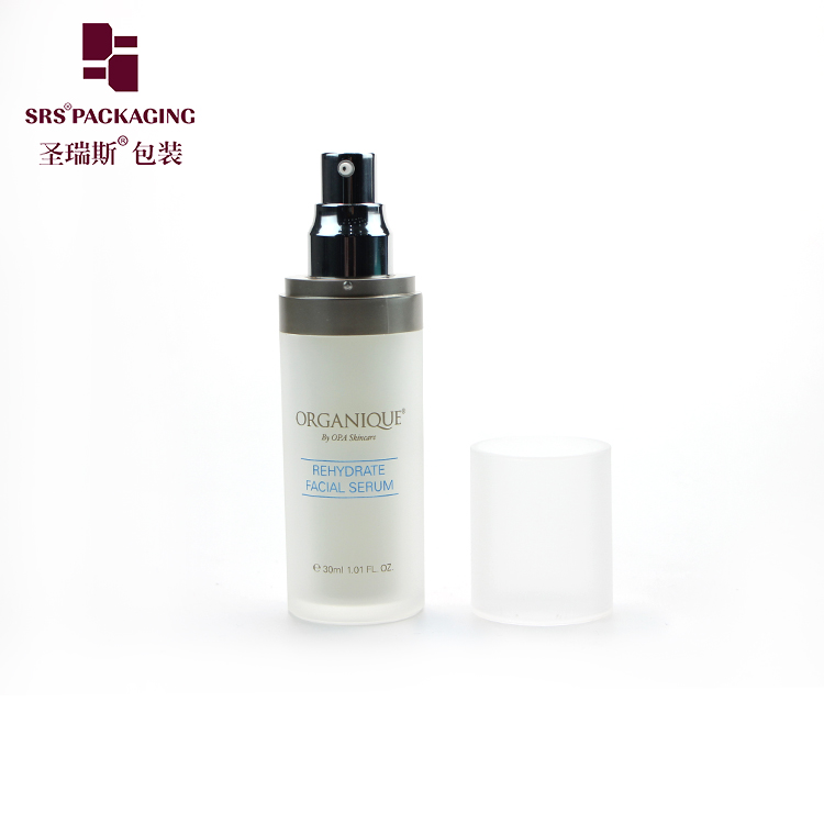 Custom 15ml 30ml 50ml 100ml Cosmetic Airless Pump Lotion Cream Plastic Bottle